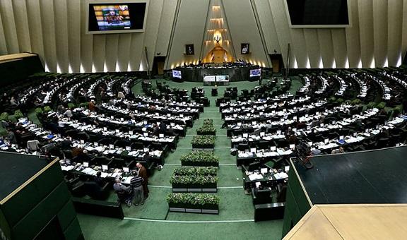 مخالفت مجلس با افشای میزان وام های دریافتی مدیران و کارمندان بانک ها!
