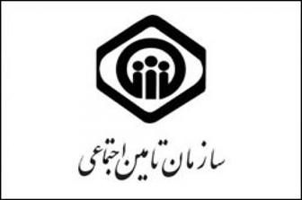 زمان واریز عیدی ایثارگران96 زمان واریز عیدی بازنشستگان اعلام شد