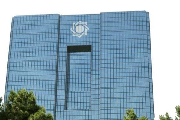 کاسپین زاهدان جزییات جدید از پرونده کاسپین و پاسخ بانک مرکزی به نماینده ...