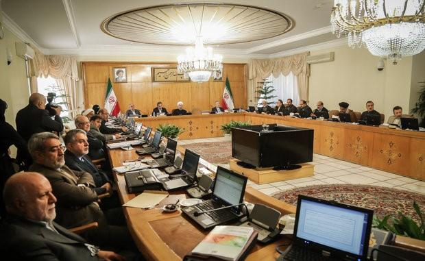 واحد پول ایران تغییر یافت