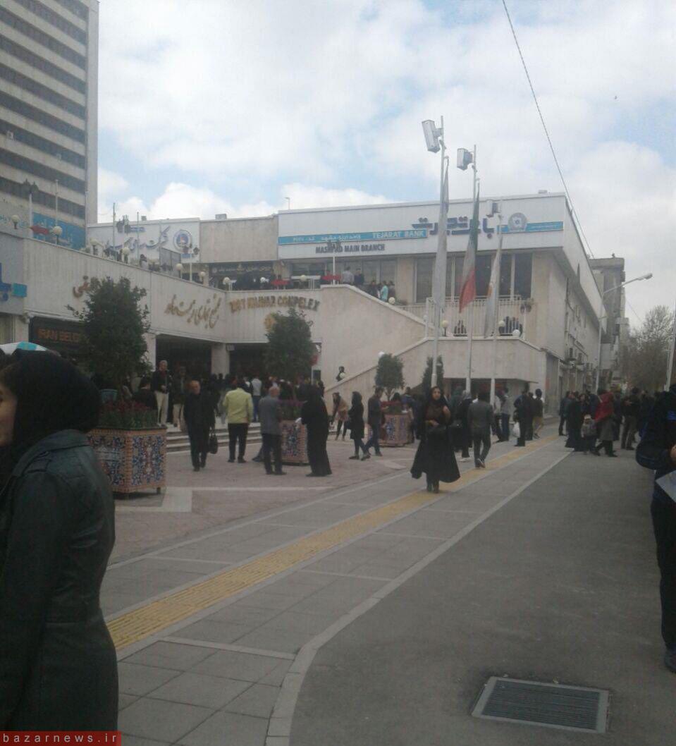 آخرین اخبار زلزله مشهد