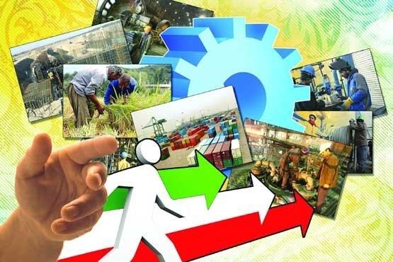 جزئیات طرح اشتغال فراگیر دولت