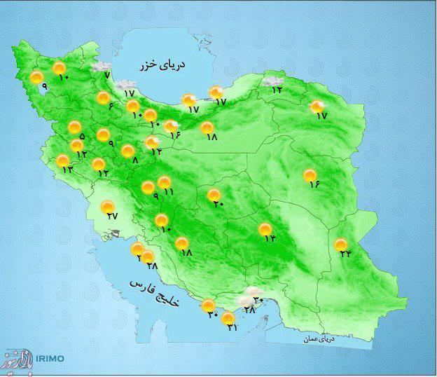 وضعیت اب وهوا در نوروز 96 عکس: پیش بینی وضعیت آب و هوا 22 مهر 96