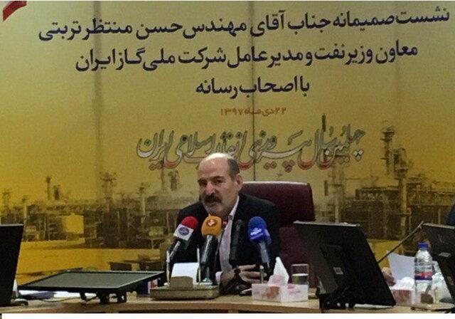 پول گاز صادراتی به عراق با یورو دریافت شد