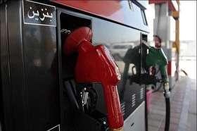 هیچ تصمیمی برای 2 نرخی شدن بنزین اتخاذ نشده است