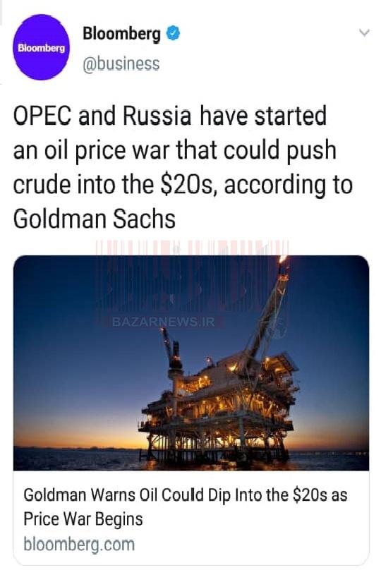 جنگ نفتی و سرشاخ شدن غولها/ سقوط بازارهای مالی دنیا قابل پیشبینی بود
