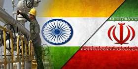 ابراز آمادگی ایران برای سرمایهگذاری در «چنای پترولیوم» هند